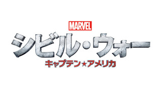 news_header_CaptainAmericaCivilWar_20151210_01.jpg